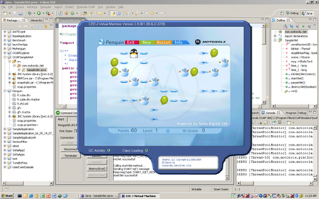 Motorola OCAP SDK screenshot