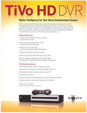 TiVo HD flier front